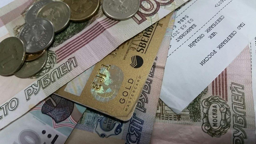золотая кредитная карта сбербанка отзывы pocketwizard