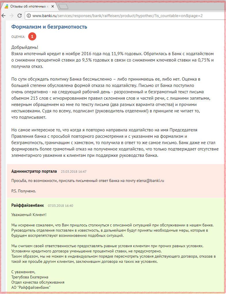 рефинансирование кредитов в альфа банке калькулятор x-fin.ru гугл карты проспект гагарина 232д