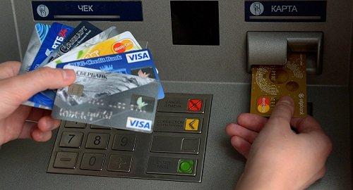 какой процент снимают с кредитной карты ёта