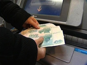 Как узнать за что судебные приставы сняли деньги со счета взять в долг кредит на карту