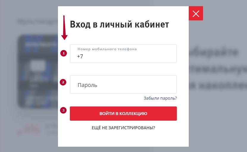 винлайн букмекерская контора приложение для андроид 4
