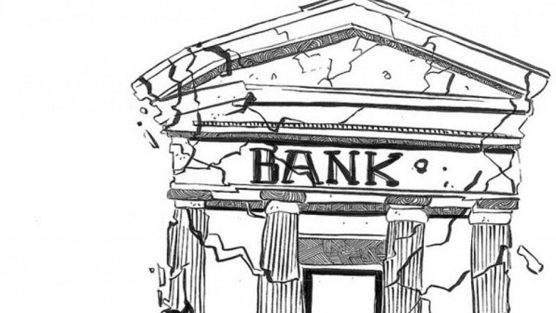 платить кредит если банк лишили лицензии
