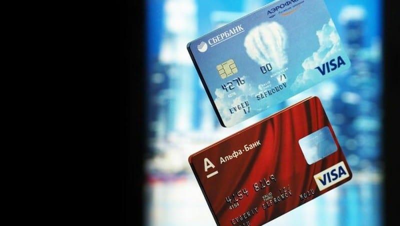 кредитная карта отп снятие наличных без комиссии