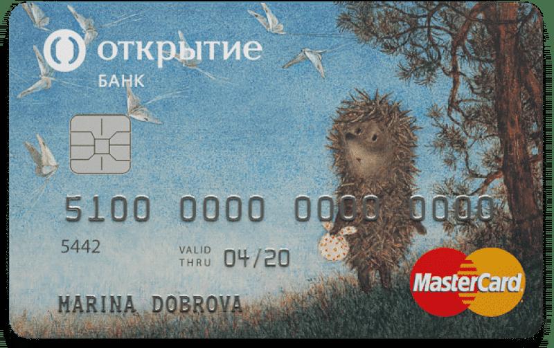 Проверяют ли банки другие кредиты