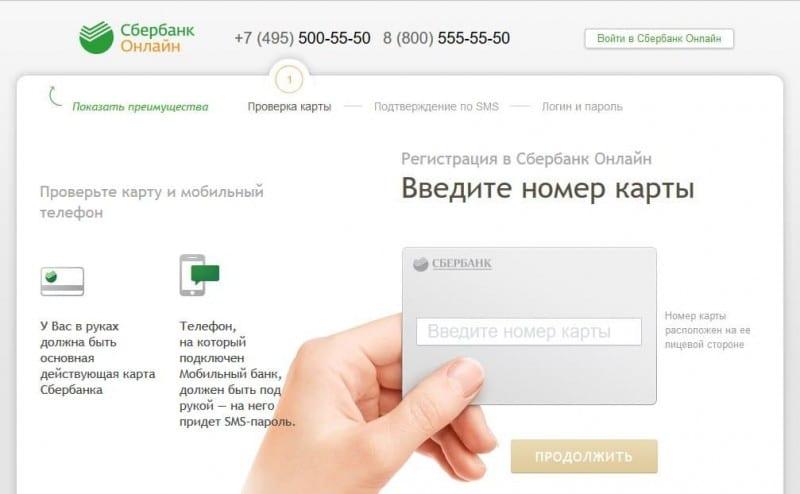 Банк ПСА Финанс Рус — рейтинг, отзывы, адрес, официальный сайт, номера телефонов горячей линии в Краснодаре 73