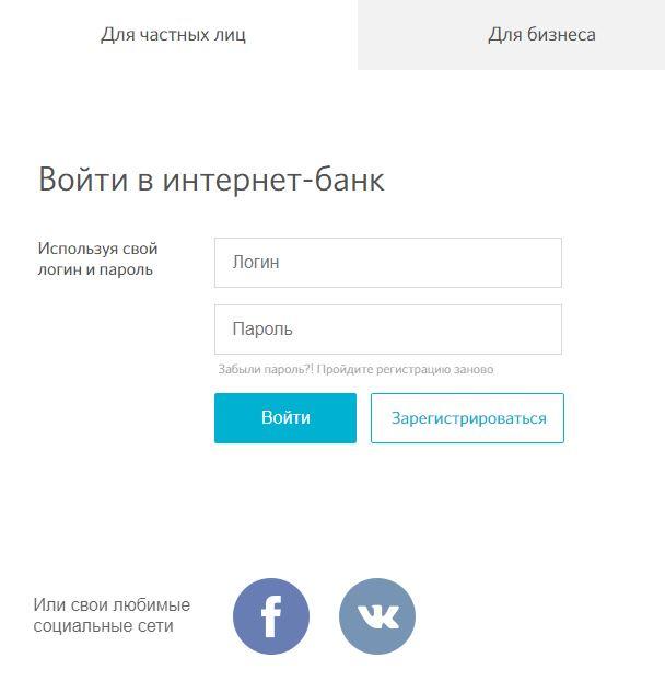 Сбербанк онлайн оформить заявку на кредит наличными онлайн заявка воронеж
