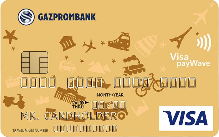 «Газпромбанк»: пополняем баланс телефона