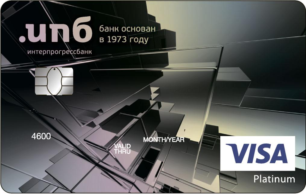 снять деньги с кредитной карты без процентов и льготным саратов