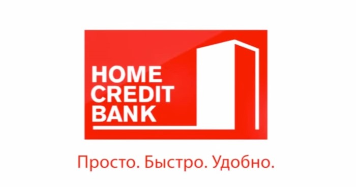 банк оставить заявку кредитную карту хоум