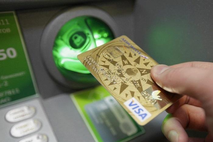 взять реквизиты карты сбербанка через банкомат купить телефон в кредит через интернет тверь