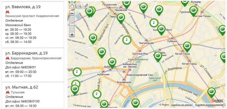 Как узнать в каком отделении сбербанка оформлена карта