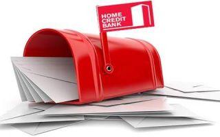 кредитный ипотечный калькулятор онлайн рассчитать с досрочным погашением
