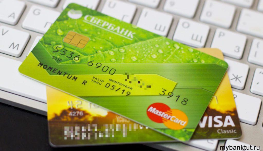 кредитная карта сбербанк можно ли не платить
