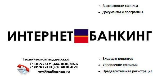 Money ru кредит
