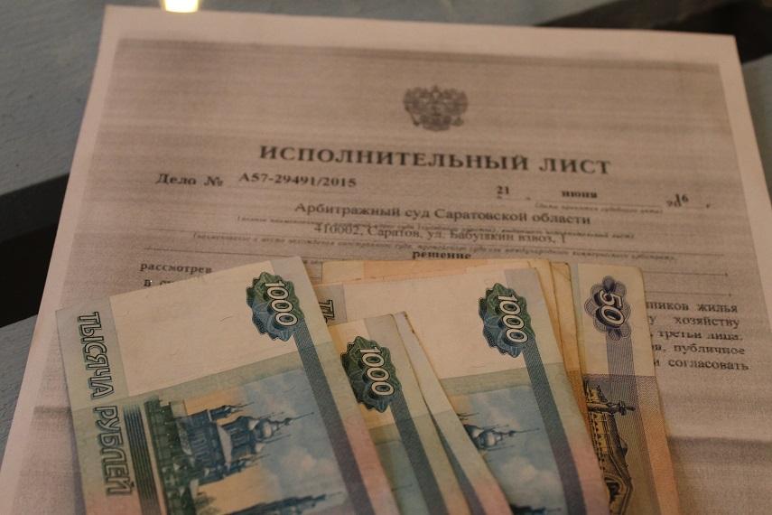 Что делать если арестованы счета приставами могут ли приставы арестовать счета жены