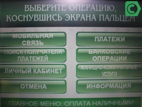 Почта банк погасить кредит онлайн по номеру договора с карты другого банка