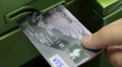 Что делают приставы с замороженным счетом как списать долги перед банком