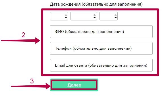 российский банк кредит наличными