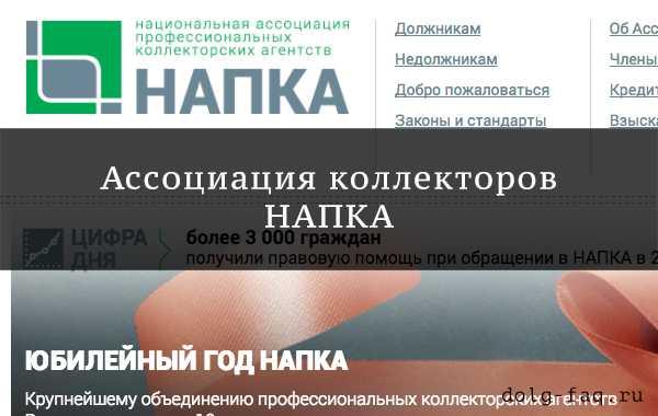 Как подать анонимку в полицию шербакуль омской области