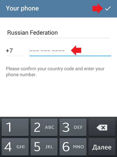 Что это код смс  Telegram Code: что это за код в СМС-сообщении?