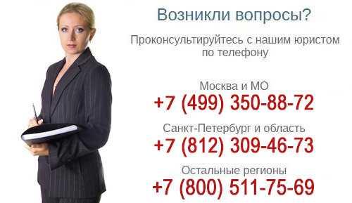 Как оформить приглашение для иностранных граждан в россию