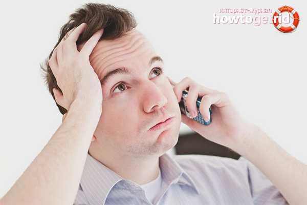 Достали звонки из банка что делать как часто приставы накладывают арест на один и тот же счет