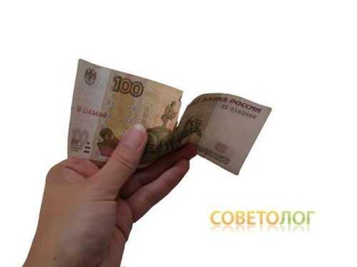Как склеить денежную купюру
