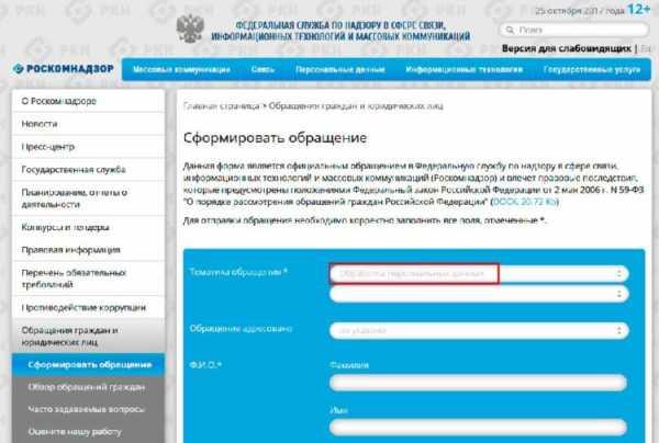 Постановление правительства рф 989 поднаем