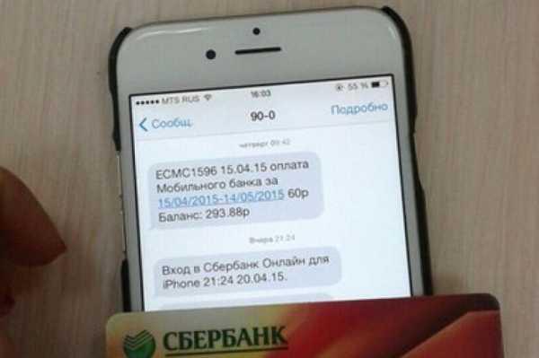Т2 мобайл телефон бухгалтерии штрафы за несвоевременную сдачу декларации ндфл