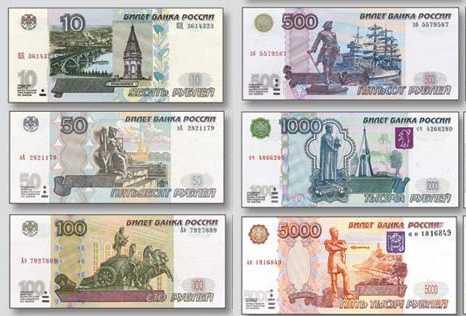 деньги для игры русские рубли