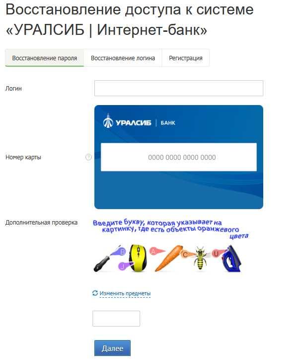 Мамба логин и пароль вход