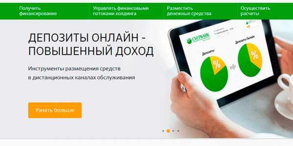 оформить кредит почта банк онлайн 9443