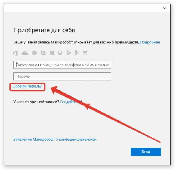 Пароль к учетной записи микрософт или пароль к экрану блокировки lumia.