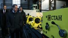 Дмитрий Медведев посетил коломенский завод «Станкотех»