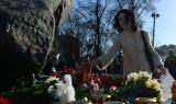 Общество Мемориал: Акция «Возвращение имен»