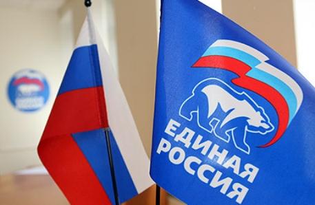 коломна единая россия