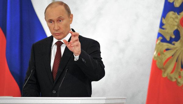 Путин спекулянты