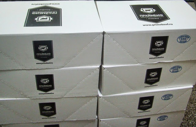 primebeef_boxes1_1a