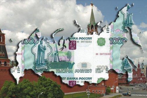 как будет развиваться кризис в России