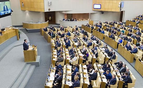 Государственная Дума 2016 пленарное заседание